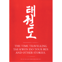 The Tae Kwon Do Time Travelling Tour bus and other stories